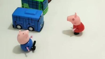 小汽车们找不到房间了,佩奇帮它们找到房间,乔治也想要自己的房间
