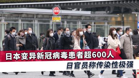 新冠突变病毒大规模暴发,传染性更可怕,日本政府、专家敲响警钟