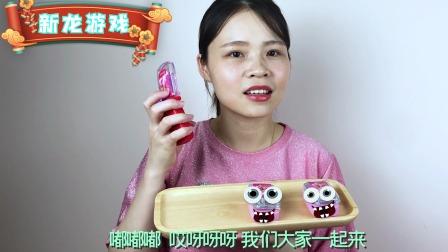 新龙游戏手机玩具