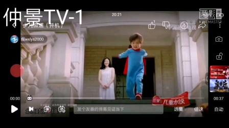 仲景电视台新闻综合频道新闻联播20210327