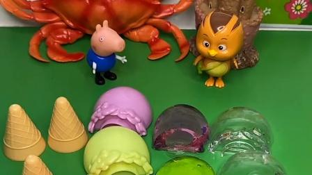 大宇买了冰激凌,乔治还想吃大宇的冰激凌,大宇还不给乔治吃