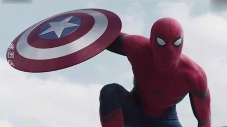 小蜘蛛一出场,就控制了美队的手,还顺带抢走他的盾牌