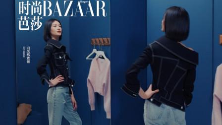 BAZAAR ICONS 微电影之《试衣镜里的封面》