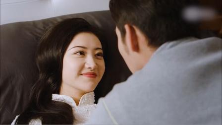 【司藤大结局】司藤选择离开,秦放千里追妻:我陪你