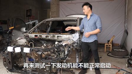 事故车大梁修复好之后,看仪表台下面的零件如何安装!
