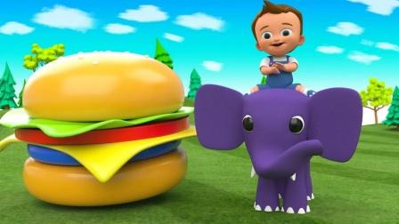 大象吃汉堡 认识颜色 育儿早教启蒙益智