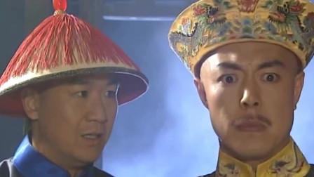 纪晓岚:纪晓岚胆敢将皇上生母关进大牢:皇上,正是您给的胆子
