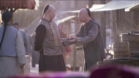 纪晓岚:傻小子拦住皇上,竟说和皇上一个村和泥,皇上懵了!