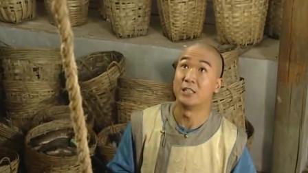 纪晓岚:和珅带皇上逃跑,纪晓岚却不愿走,皇上:他不走我也不走