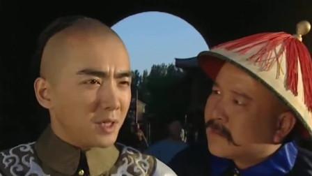 纪晓岚:纪晓岚被吴醉赶出门,和珅立马跑来救场,竟是有事相求