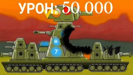 坦克世界:КВ-44坦克