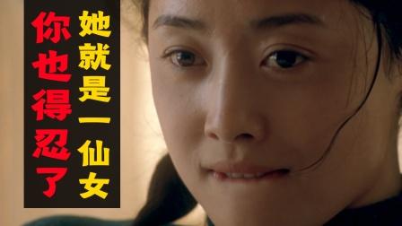 细读经典:中国婚外情图鉴,冯小刚导演生涯最被低估的杰作