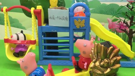 小怪兽要玩跷跷板,怪兽做的对吗?