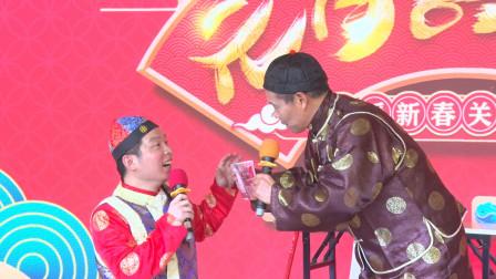 最新高清河南曲剧小品《回门》,张荣彬、张树臣、张华表演