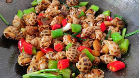 今天嘴馋,100买来一斤多的花螺,直接下锅爆炒,这味道太馋人了