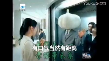 佳洁士茶爽牙膏2006年广告30秒包装升级(电梯篇)