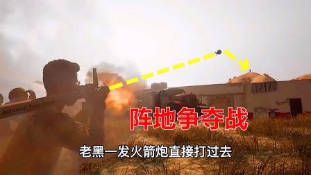 """绝地求生:""""阵地包围战"""",AKM对决M4116,结局大反转!"""