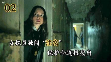 女探员独闯淫窝,勇斗邪恶黑警,克拉丽斯从未让人失望,犯罪片