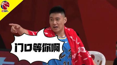 CBA北京队球员常林被驱逐不忘约架 离场时大喊:门口等你啊