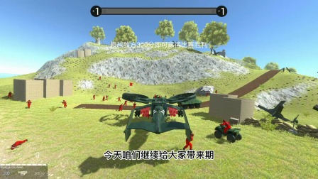 战地模拟器:火力全开,战斗机大战鲲鲲