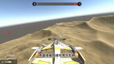 战地模拟器:召唤超级炸弹,摧毁坦克集团军