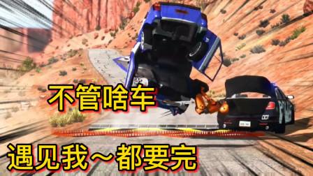 车祸模拟器293 每天3分钟开车慢又怂 实习Police上班一天惨痛教训
