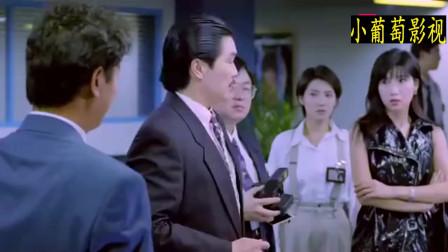电影:李修贤一句话,说出了多少人的心声,任达华听完就变脸了!