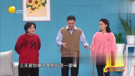 贾玲和张小斐再次同台,加上戏精许君聪,这小品谁看完都憋不住笑