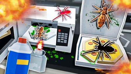 燃烧吧蜘蛛 巨型变异蜘蛛吃披萨被打扰直接跳我脸上 成哔哔解说
