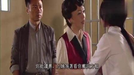 巾帼枭雄:九姑娘带刘醒来救外甥女,替她翻案
