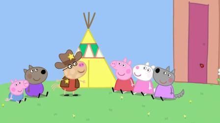 粉红猪小妹:佩德罗不睡屋里,睡在外面的帐篷里,做酷酷的牛仔