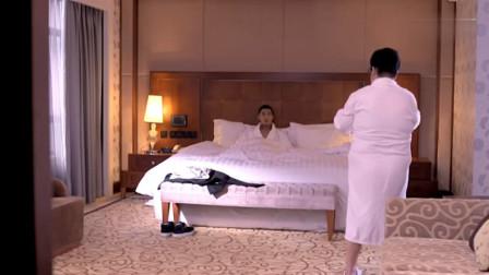 等你爱我:300斤的富婆看上穷小子,为了得到他,富婆真是煞费苦心