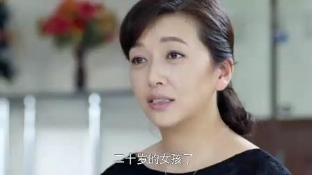 婚姻时差:李海带太太吴婷去健身房,私教看到后,立马变语气