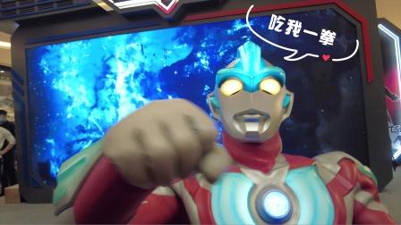 银河奥特曼:吃我一拳!!!