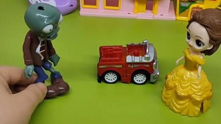 僵尸好喜欢这个车,看到贝尔走过来了,就要带贝尔兜风去
