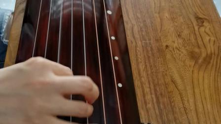 古琴正合式试音《梅花三弄》《左手指月》节选-木乙古琴
