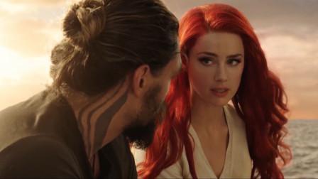 海王:差点儿害了你,湄拉公主,都是我的错