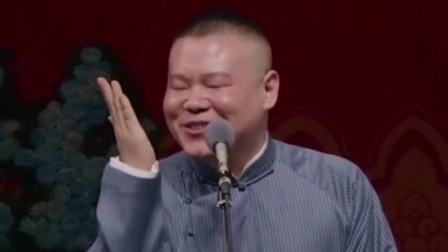 岳云鹏:选个麻药吧