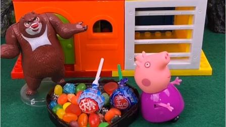 乔治和奶奶玩捉迷藏,奶奶要买糖,他自己就出来了