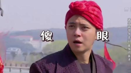 极限挑战:岳云鹏扮演街头小贩,黄磊看了半天才认出来