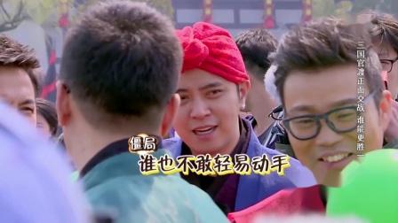 极限挑战:罗志祥太冲动攻击黄磊,结果自己先死掉了
