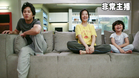 男主播意外当上外公,女儿还比自己小十几岁,韩国爆笑电影