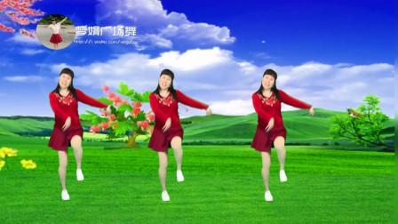梦娟广场舞《粉红色的回忆》