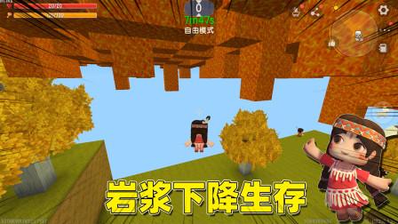 迷你世界:岩浆来了,妮妮躲在飞机上,结果岩浆从天上降下来