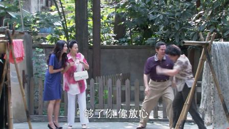 回家的诱惑:艾莉白凤上林家送钱,品如妈直接拿扫把赶人