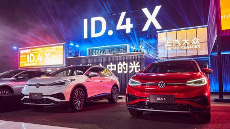 ID.4X聚光派对 点亮你心中的光 品牌代言人刘亦菲亲临现场