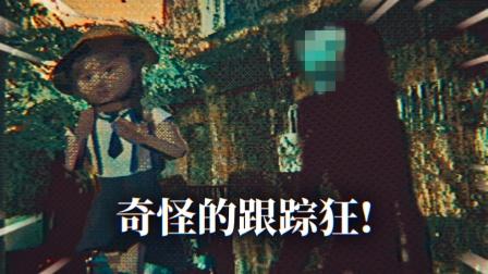 日本小学生独自回家,却在路上遇见奇怪的人!薄海纸鱼