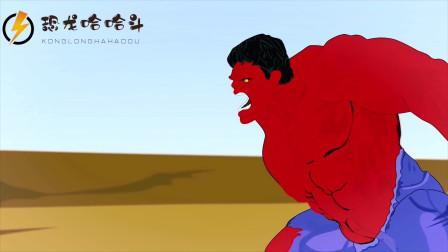 哥斯拉兄弟联手对抗红巨人和蜘蛛侠 动漫特效