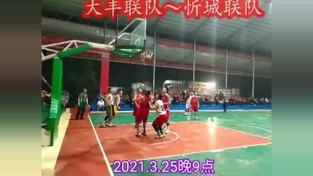 广西上林云陆篮球比赛 大丰联队与忻城联队精彩对抗