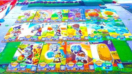 玩具开箱:植物大战僵尸AR卡片!植物的豌豆荚都遗憾败北?可怕的僵尸!